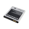 Samsung EK-GC100ZWADBT Batteries